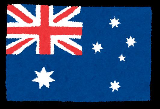 オーストラリアの首都を答えられない奴wwwww