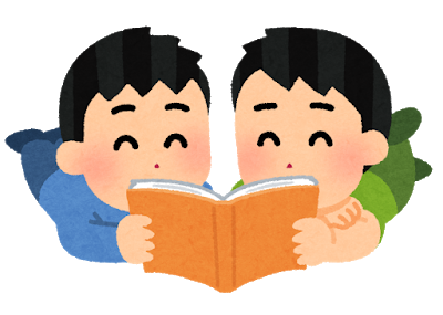 book_smile_boys.png
