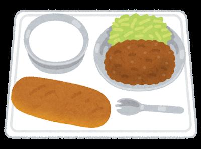 【画像】令和キッズ、こんな美味そうな給食を食べていたwwwwwwwww