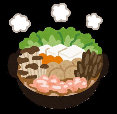 汁なし担々麺と回鍋肉と白米が食べたい