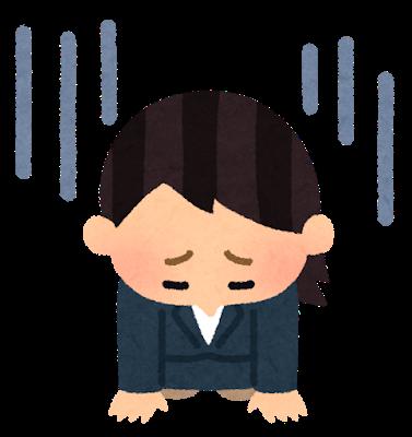 【悲報】卓球キチガイのおっさん35、誰よりも努力して初出場した全日本で13歳に敗退する