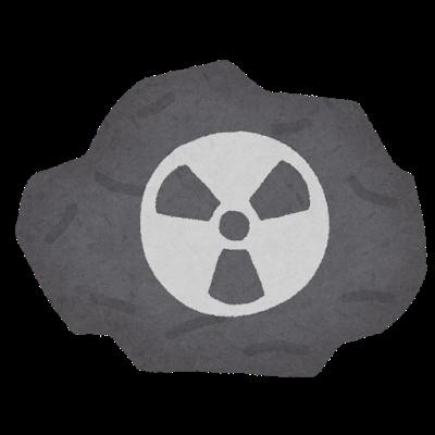 韓国人の間で塩を求める人が殺到。日本のせいで放射能汚染されてない塩が手に入らなくなると報道で