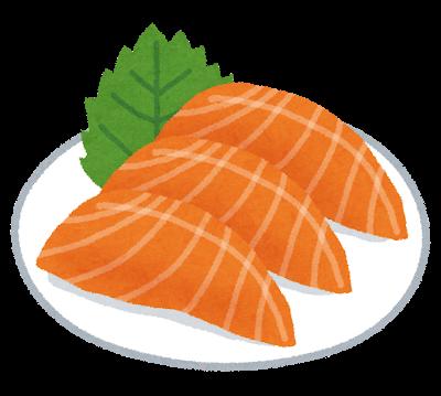 sashimi_salmon.png