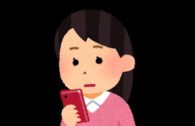 【画像】博多女子「すいとーよ。。」←正直イチコロだよな