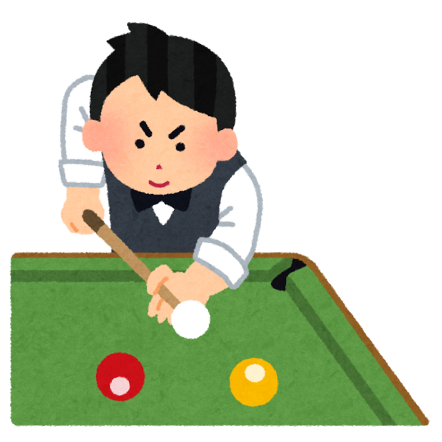 sports_billiard_pool.png