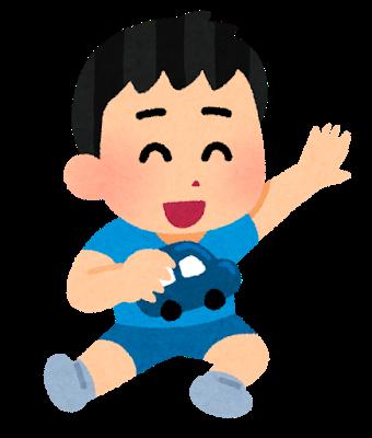 toy_omocha_asobu_boy.png