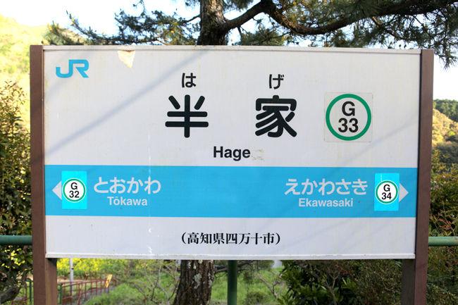 12_hage_t