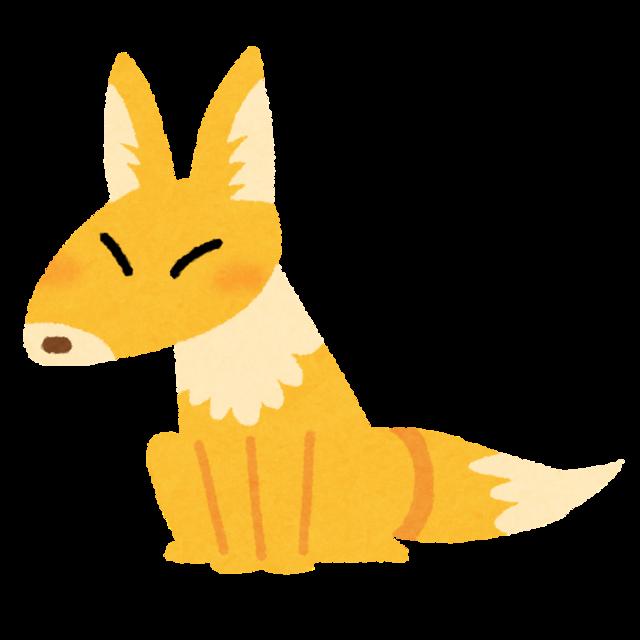 animal_fox_kitsune (1).png