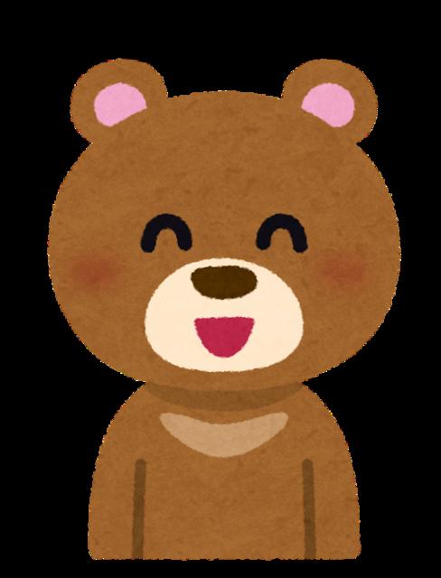 【マジキチ】クマが悩みをきいてくれるアプリwwwwwwww