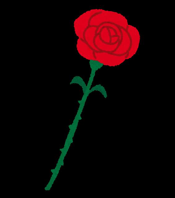 bara_rose_red.png