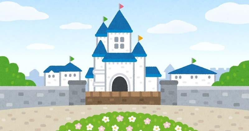 【画像】エマ・ワトソンの城、2つを御覧くださいwww
