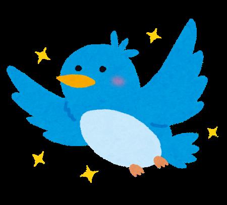 bird_aoitori_bluebird.png