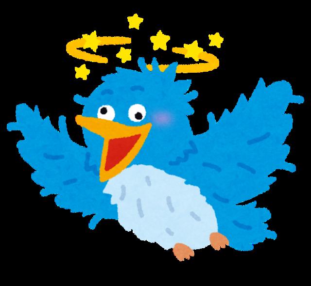 bluebird_baka (1).png