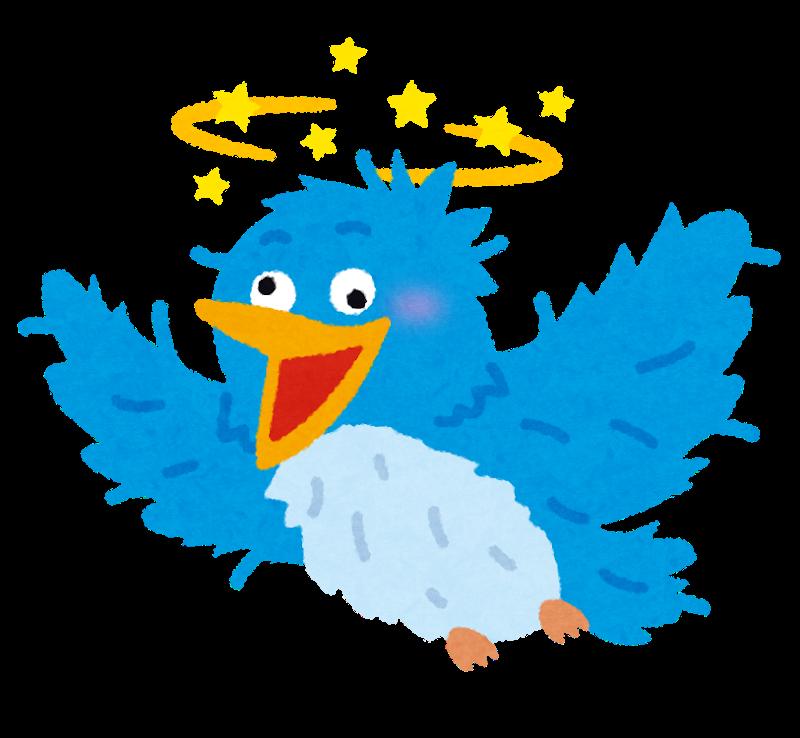 【真理】「コイツ一日中Twitterに居るな」と思う時wwwwwww