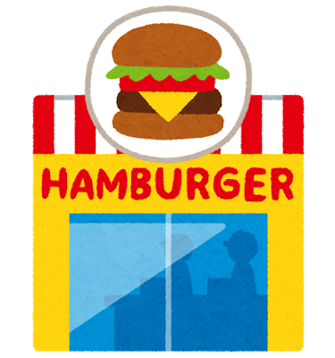 building_food_hambuger.png