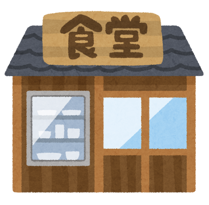 building_syokudou.png