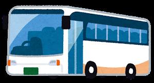 bus_kousoku_choukyori2_orange.png