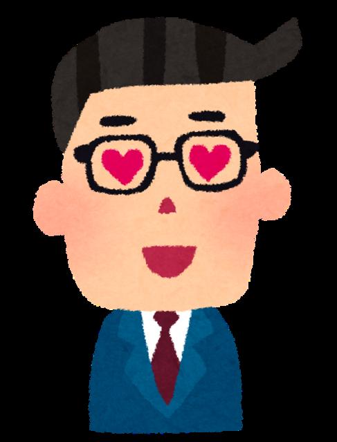 businessman_heart.png