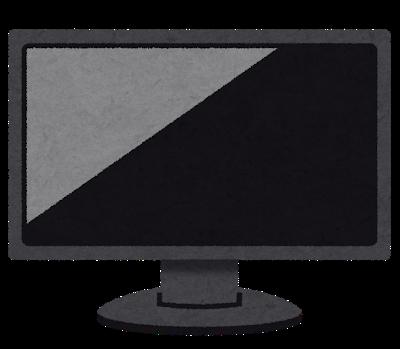 computer_monitor.png