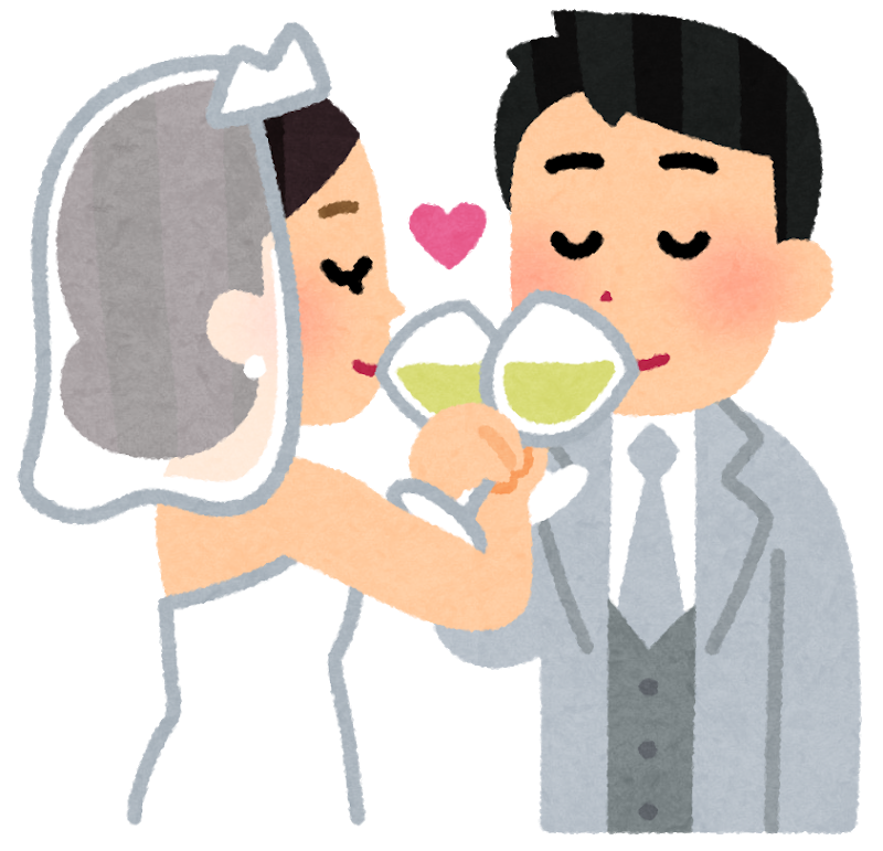 couple_cross_kanpai_wedding.png