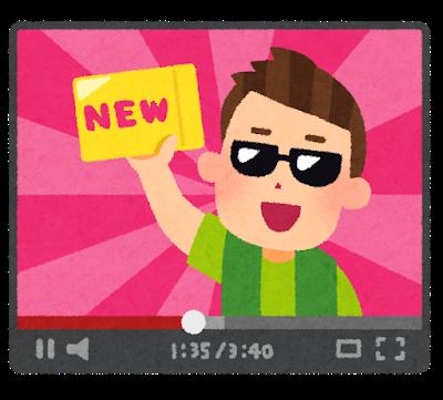 【炎上】有名YouTuber、学歴煽りをして批判殺到wwwwwwwwwwww