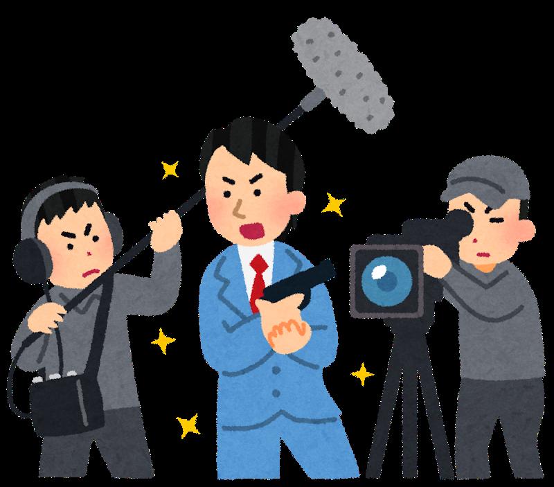 【128525】キングカズの息子、イケメン俳優として地上波ドラマデビュー!