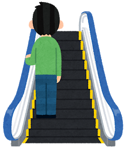 escalator_stand_left.png
