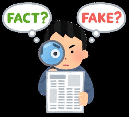 factcheck_man.png