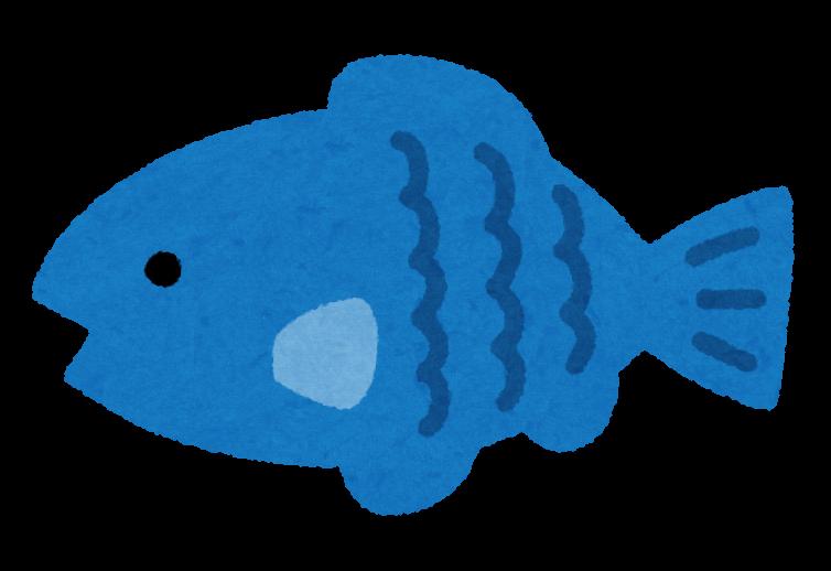 fish2_blue.png