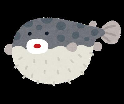 fish_fugu2.png