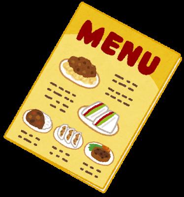 food_menu.png