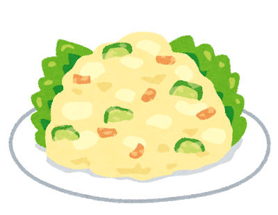 food_potato_sald.png