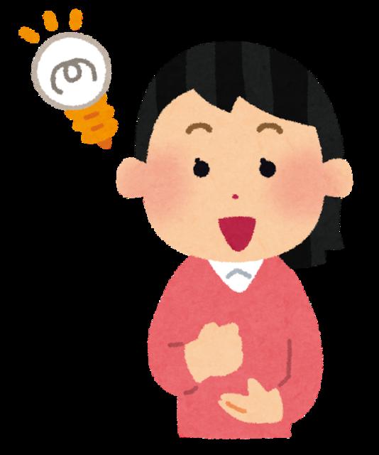 多くの日本人が無意識にしている nmngの音の違い、めちゃくちゃ分かりやすい!