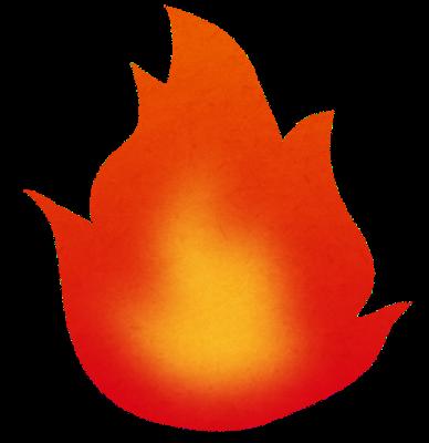 honoo_hi_fire.png