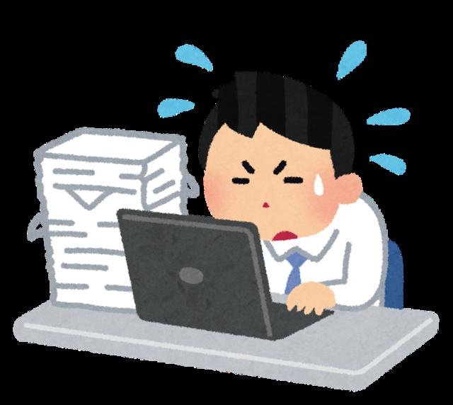 【悲報】なぜ仕事になると単純なことがわからないのか…