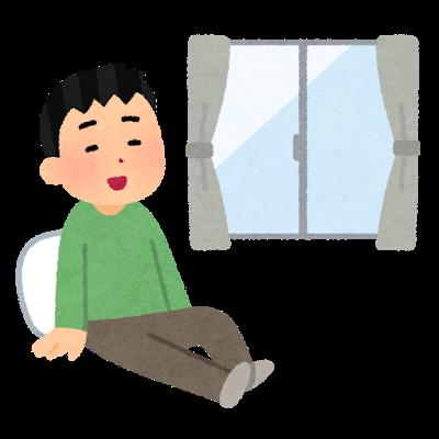 jitaku_taiki__relax_man.png