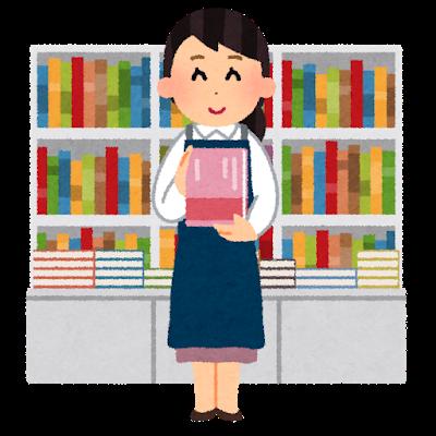 job_book_honya_woman.png