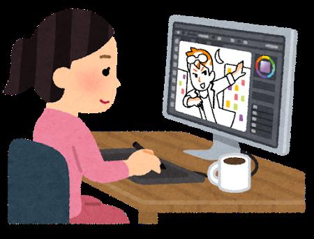 job_illustrator_pc_woman.png