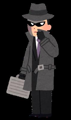 【謎】日本って秘密警察とかスパイおんのか?????