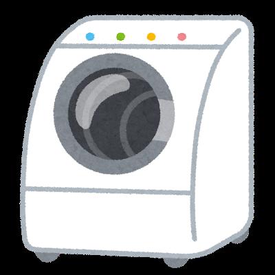悲報洗濯機がとんでもなく下水臭い