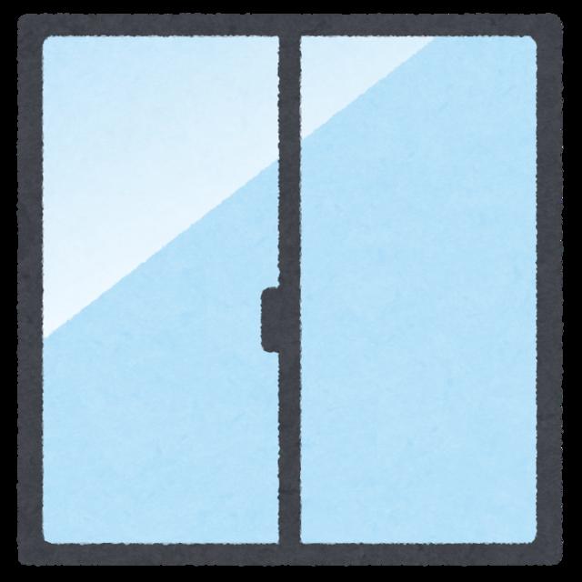 kagu_window.png