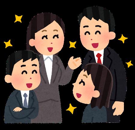 kaiwa_communication_business.png