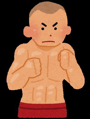 【画像あり】現在、全ての格闘技の中で最強の男がこちら