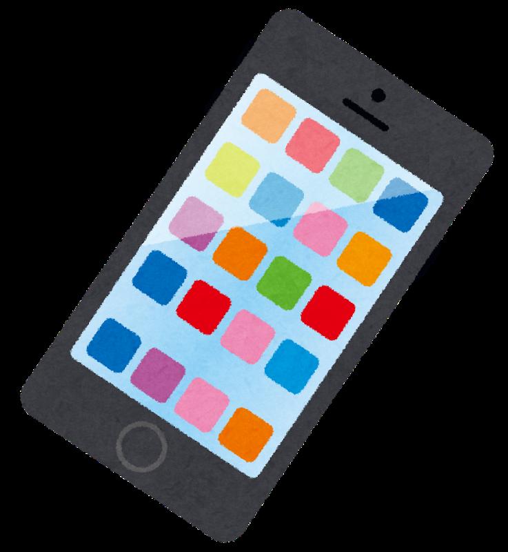 keitai_smartphone.png