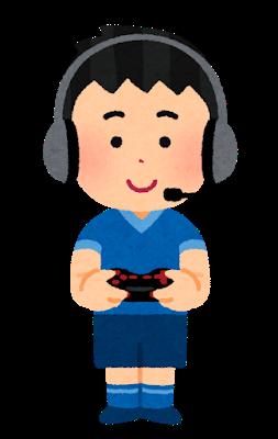 kid_job_boy_gamer.png