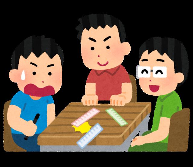 kids_jougi_sensou.png