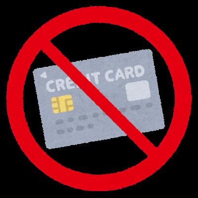 kinshi_mark_creditcard.png