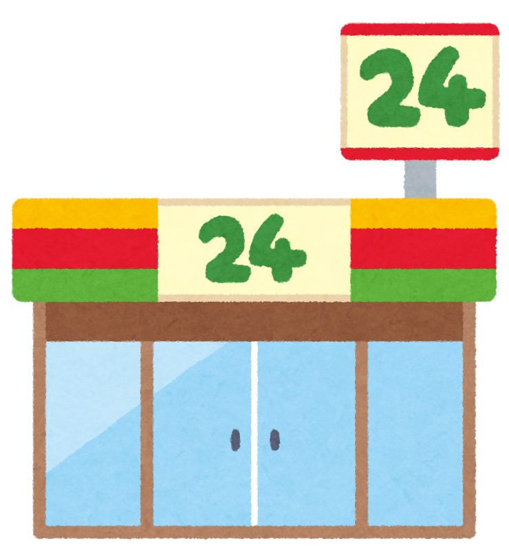 konbini_convenience_store_24(2).png