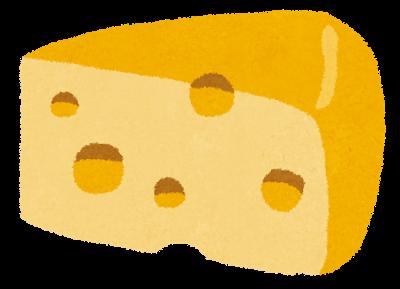 kunsei_cheese.png