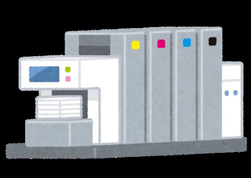 machine_printer_offset_insatsu.png